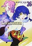 Landreaall 26 (IDコミックス ZERO-SUMコミックス)