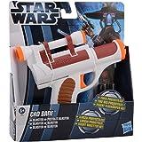 Hasbro Star Wars Blasters Grievous Basic - Pistola de juguete de La Guerra de las Galaxias