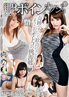 Japan adult dvd sample
