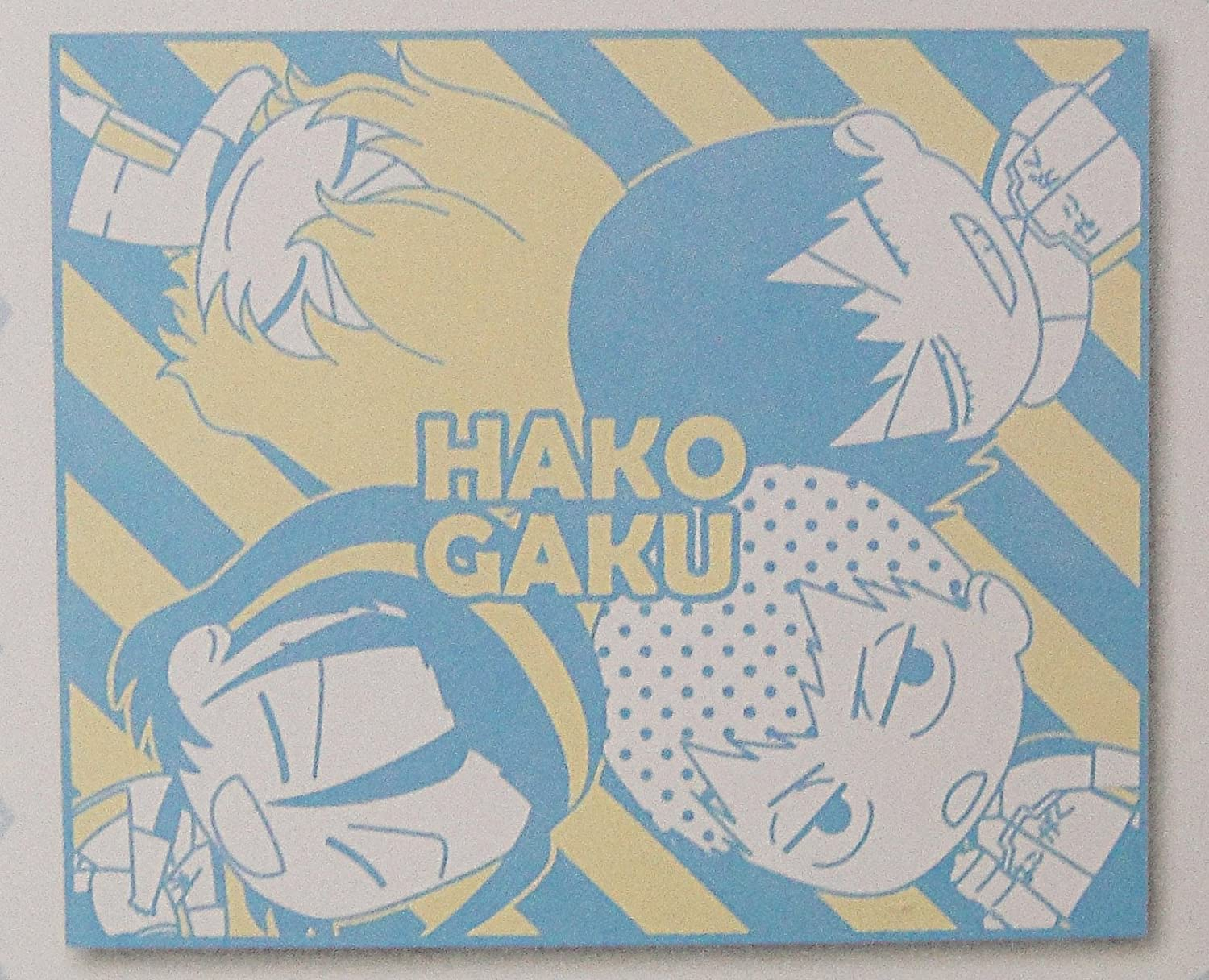 Sissy pedal GRANDE ROAD blanket Hakone Gakuen single item