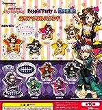 バンドリ!ガールズバンドパーティ!Poppin'Party&Roselia ぷちアクリルスタンド 全10種セット ガチャガチャ