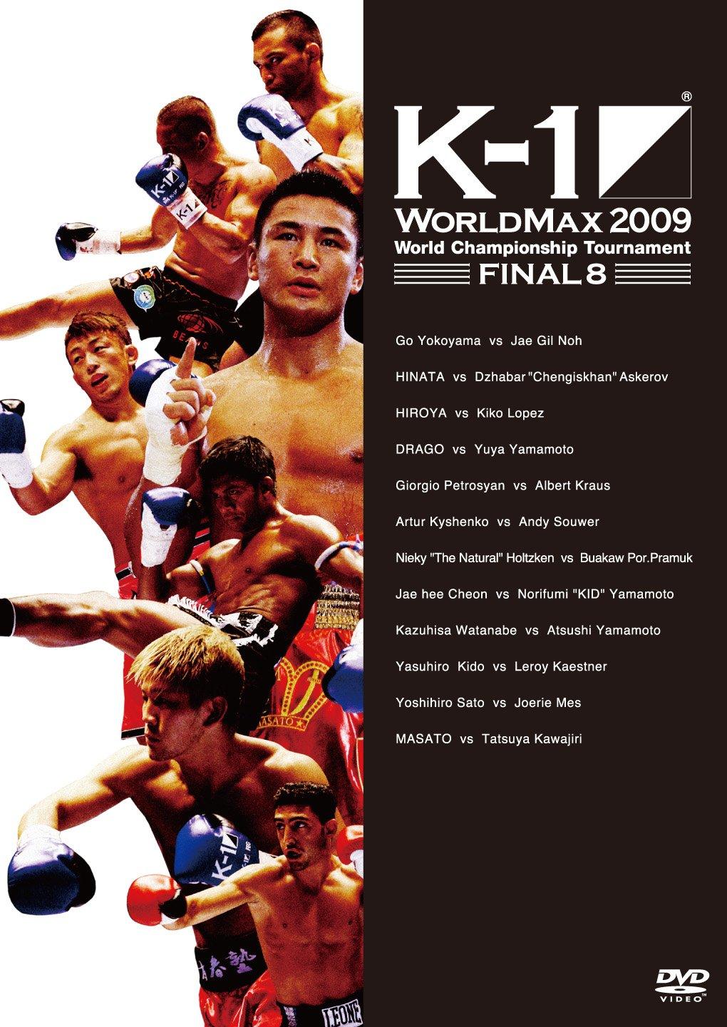 Amazon.co.jp | K-1 WORLD MAX 2...