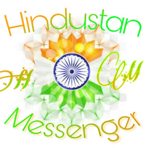 Hindustan Messenger