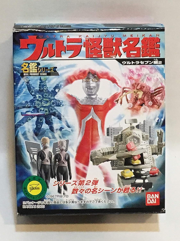 ウルトラ怪獣名鑑 ウルトラセブン編2 ノーマル全10種セット B07KRYZXV1