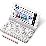 カシオ 電子辞書 高校生 エクスワード XD-SRN48WE 215コンテンツ ホワイト XD-SR4800WE+書籍セット