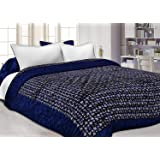 Mahadev Handicrafts Double Bed Size Jaipuri Silk Ac Quilt Razai Blanket