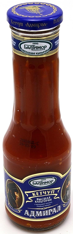 Amazon.com : Baltimor Ketchup,