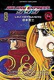 Galaxy express 999 Vol.14