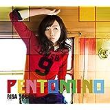 ペントミノ[初回限定盤 CD+DVD]