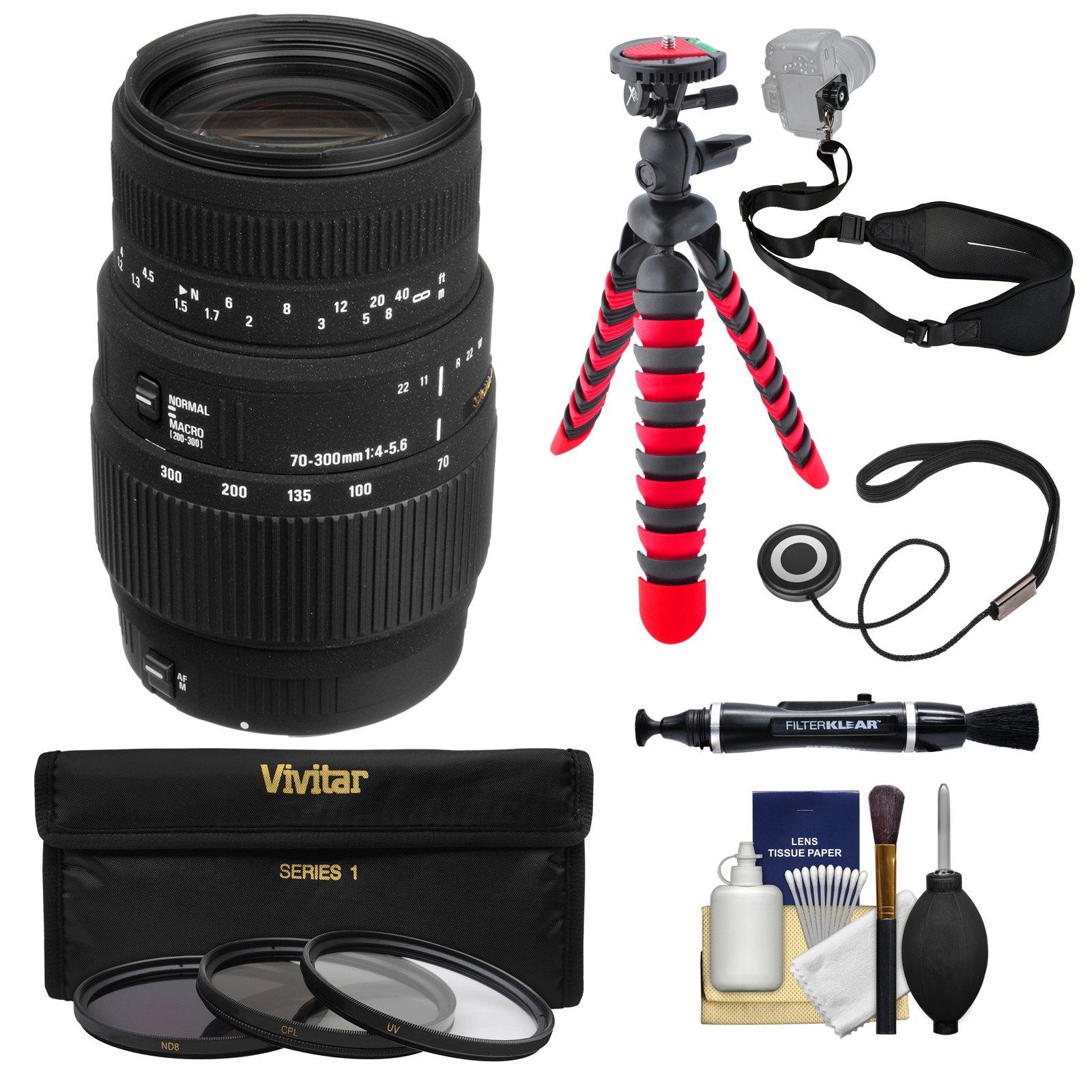 Sigma 70-300mm f/4-5.6 DG Motorized Macro Zoom Lens with Tripod + Filter + Strap + Kit for Nikon Digital SLR Cameras by Sigma (Image #1)