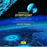 コルンゴルト:交響曲、組曲「空騒ぎ」