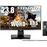 I-O DATA ゲーミングモニター 23.8型 RPG向き/WQHD/ADSパネル/HDMI×3/DP×1/リモコン付/高さ調整/回転/VESA/3年保証/EX-LDGCQ241DB