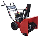DAYE DS24E 24-inch 208cc Electric Start 2-Stage Snow Thrower Powered By LCT Gas Engine, 5-Star Rated Reviews