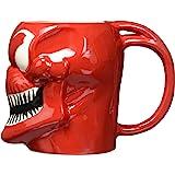 Amazon Com Marvel Comics Heroes Lineup Plastic Travel Mug