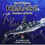 八木澤教司吹奏楽作品集「オマージュ~海の守り詩」-Satoshi Yagisawa <Homage - Guardians of the Sea>-
