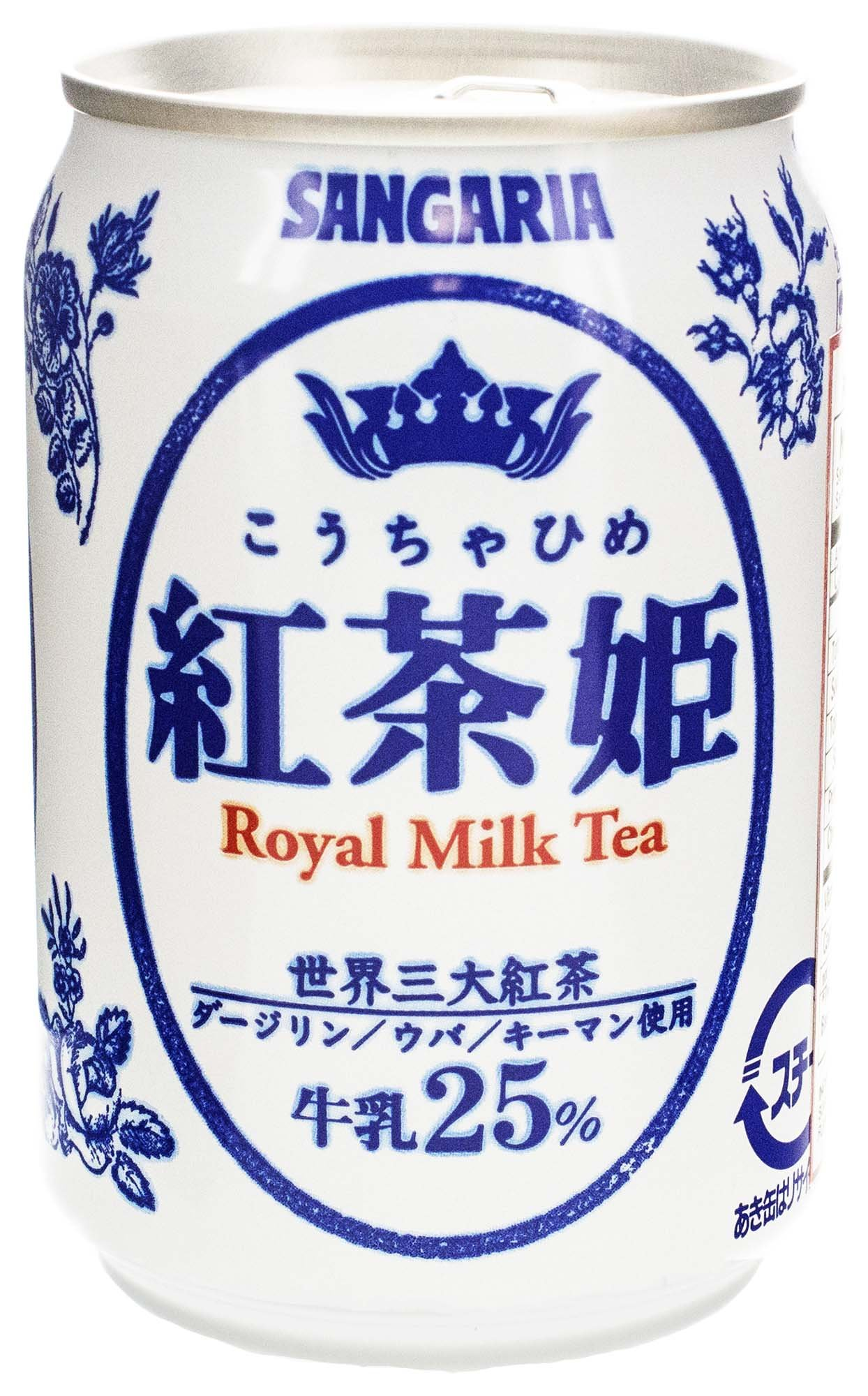 Sangaria Royal Milk Tea, 9.47 Fluid Ounce (Pack of 24) by Sangaria
