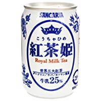 Sangaria Royal Milk Tea, 9.47 Fluid Ounce (Pack of 24)