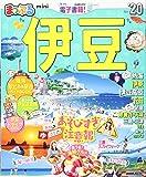 まっぷる 伊豆mini'20 (マップルマガジン 東海 2)