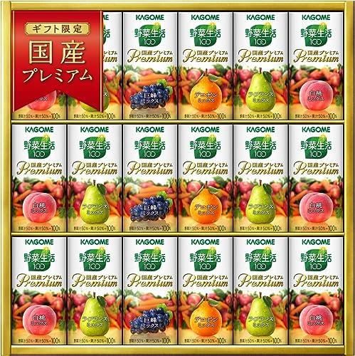 カゴメ野菜生活国産プレミアムギフトYP30