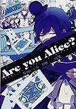 Are you Alice? 7巻 (ZERO-SUMコミックス)
