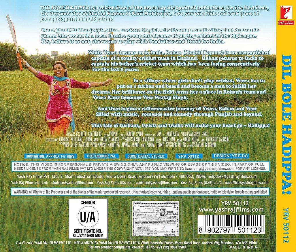 Amazon in: Buy Dil Bole Hadippa DVD, Blu-ray Online at Best
