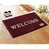Kuber Industries PVC Anti Skid Welcome Door Mat (Maroon) -CTLTC11179