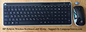 HP HEBREW Wireless Keyboard and Mouse Kit 667214-BB1