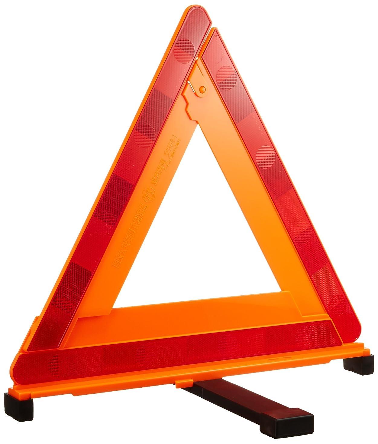 時計付与復活三角停止板 三角反射板 三角停止表示板 折りたたみ式 Ecaslo緊急停止 緊急対応用品昼夜兼用 コンパクト収納可能 専用収納ケース付き