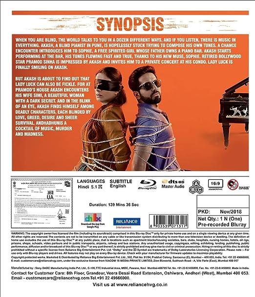 Andhadhun Hindi DVD ALL Regions English Subtitles: Amazon co