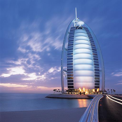 Dubai Tour Guide