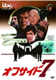 オフサイド7 [DVD]
