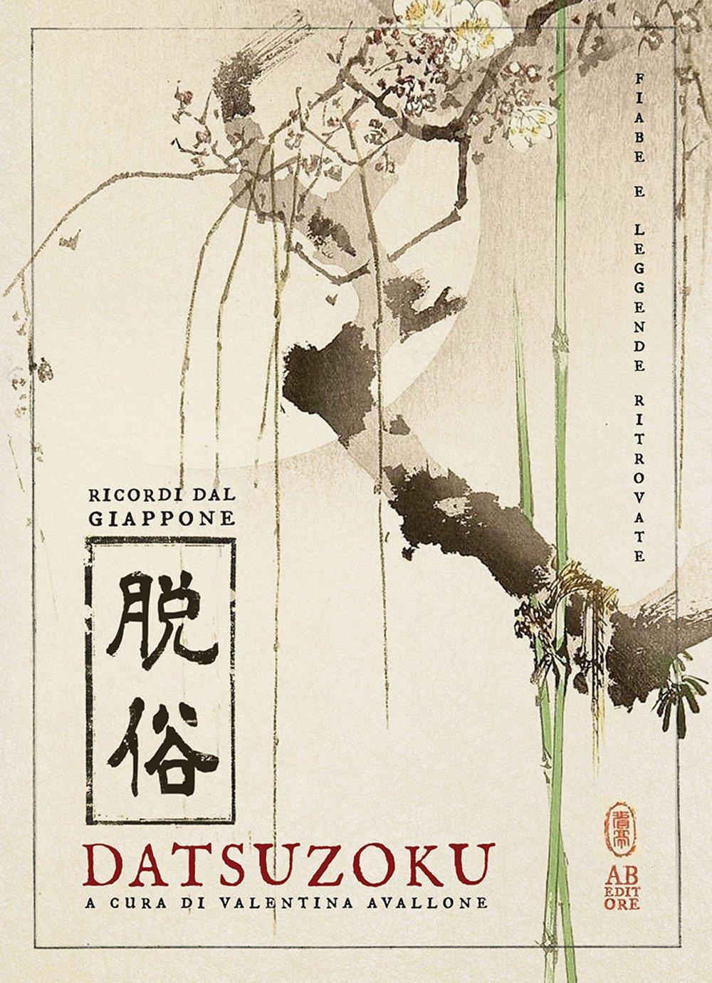 Datsuzoku. Ricordi dal Giappone Copertina flessibile – 23 mag 2018 V. Avallone ABEditore 8865512776 LETTERATURE STRANIERE: TESTI