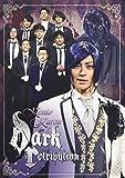 "KENTO KUROU in ""Dark Retribution"" [DVD]"