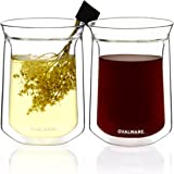 Double Wall Tasting Glass - Insulated Borosilicate Glass For Coffee, Tea, Whiskey, Cocktails & All Beverages - Minimalistic & Durable Double-Wall Drinking Cup - 350ml/12oz (Set of 2)