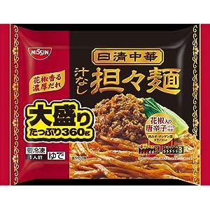 [冷凍] 日清食品 日清中華 汁なし担々麺 大盛り 360g