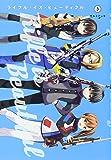 ライフル・イズ・ビューティフル 3 (ヤングジャンプコミックス)