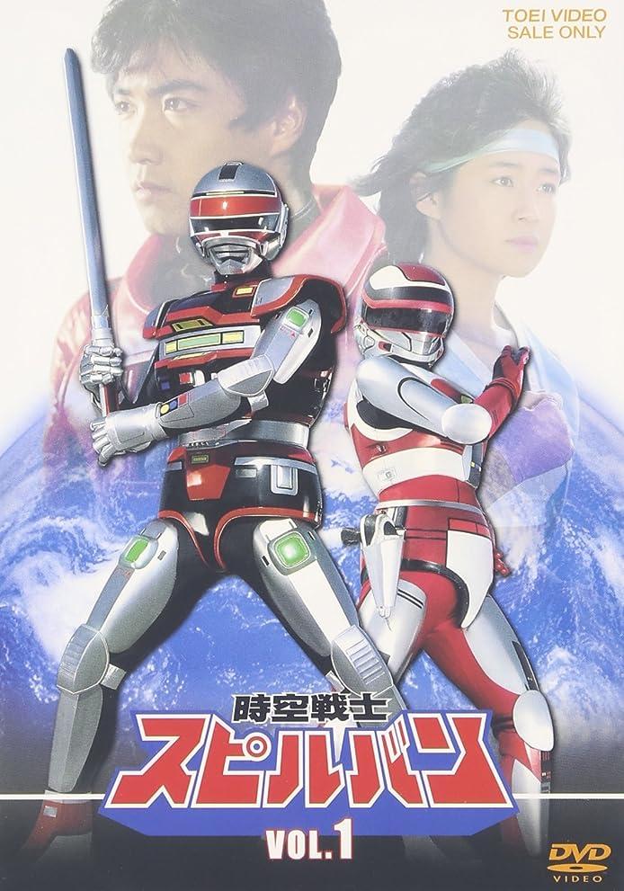 真っ逆さま専制誰か仮面ライダーストロンガー Vol.4 〈完〉 [DVD]