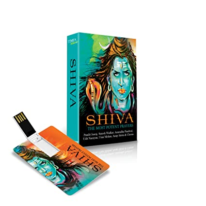 Most Powerful Shiva Mantra For Success In Hindi