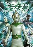 ミラーマンVOL.9【DVD】
