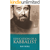 Education of a Kabbalist (English Edition)