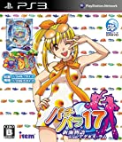 パチパラ17 ~新海物語Withアグネス・ラム~ - PS3
