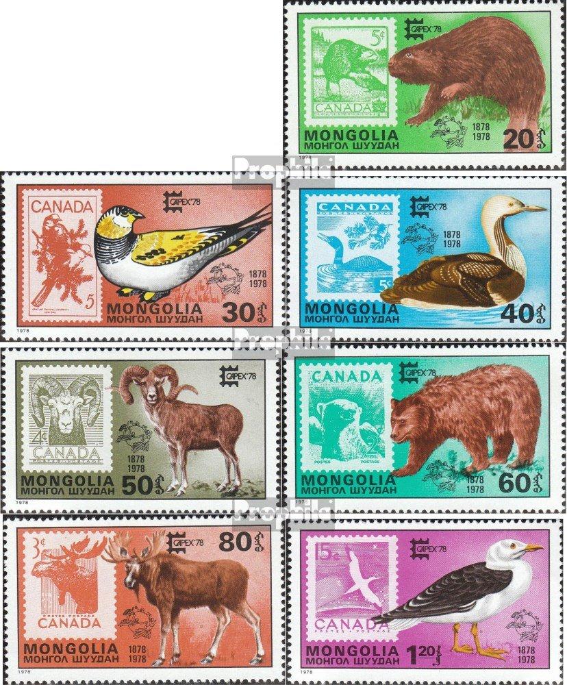 Briefmarken f/ür Sammler kompl.Ausgabe 1978 Internationale Briefmarkenausst. Prophila Collection Mongolei 1157-1163