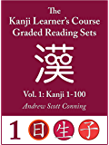 Kanji Learner's Course Graded Reading Sets, Vol. 1: Kanji 1-100 (English Edition)