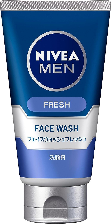メンズ洗顔 ニベアメン