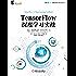 TensorFlow深度学习实战 (智能系统与技术丛书)