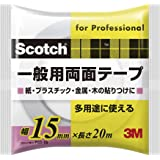 3M スコッチ 一般用 両面テープ 15mm×20m PGD-15