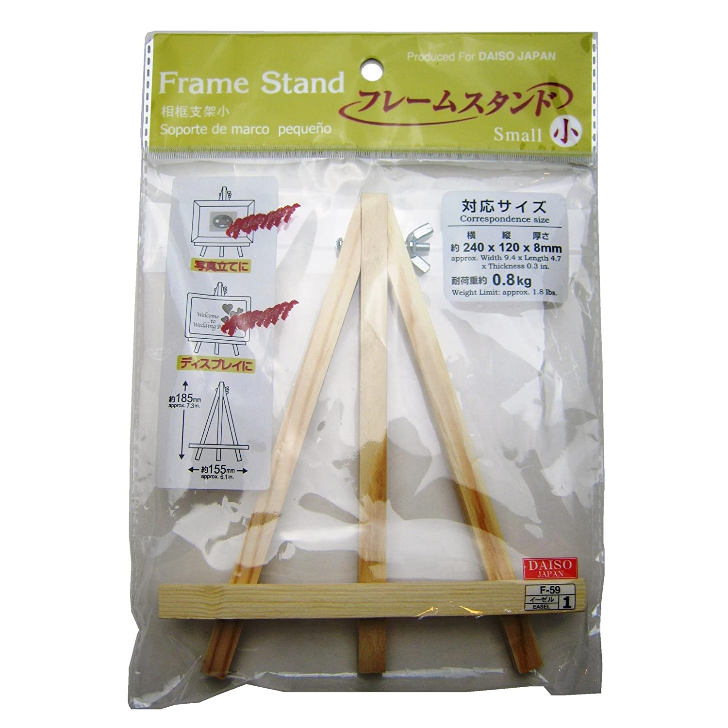 Daiso Japan Easel Style Wooden Tripod Frame Stand, Small: Amazon.co ...