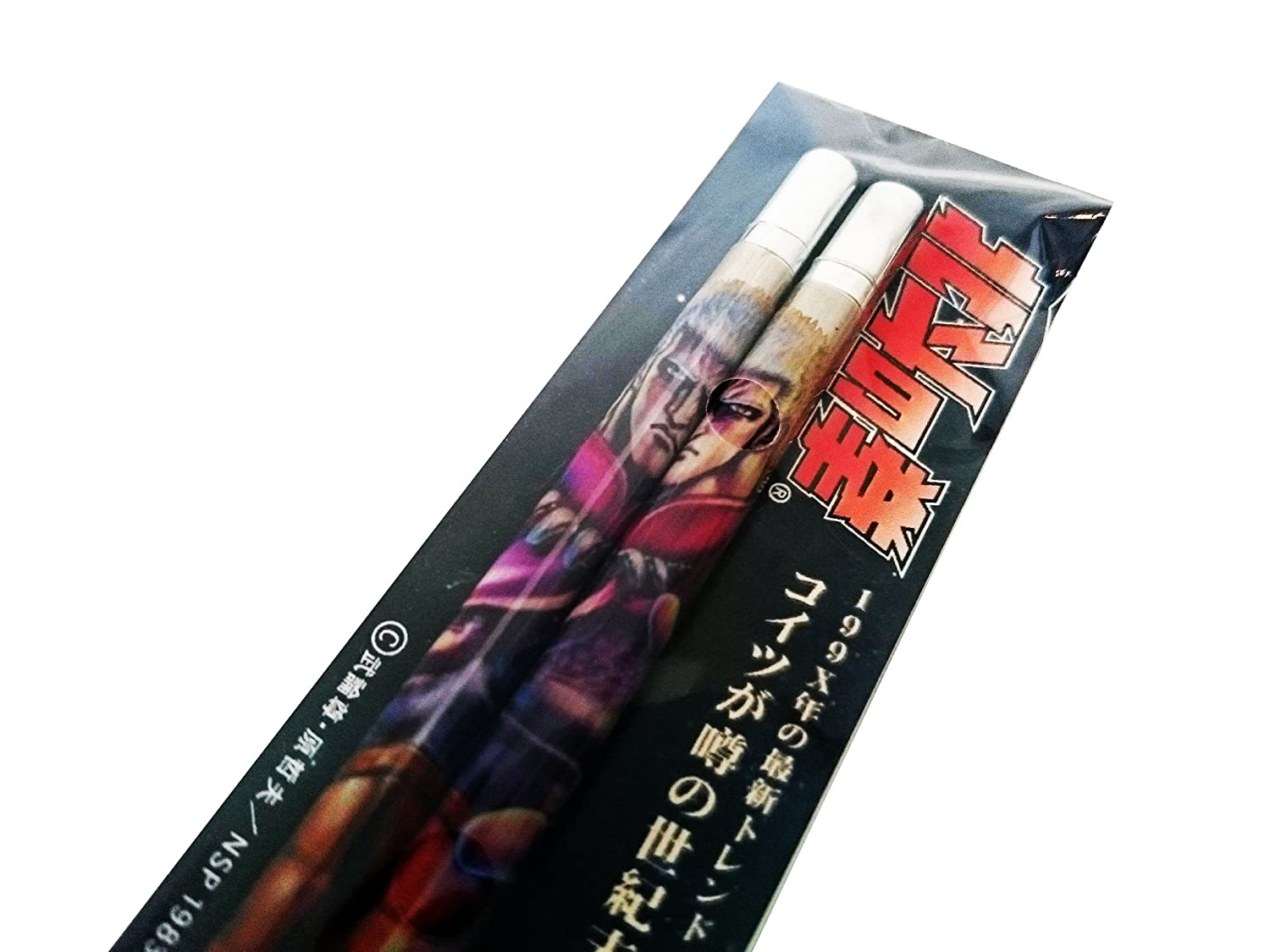 Amazon.com | High Quality Anime Chopsticks Hokuto No Ken Raou (Fist of the North Star) Handmade in Japan (20.5 cm) {Import from Japan}: Chopsticks ...
