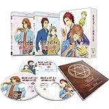 妖怪アパートの幽雅な日常 Blu-ray BOX Vol.2(セル)