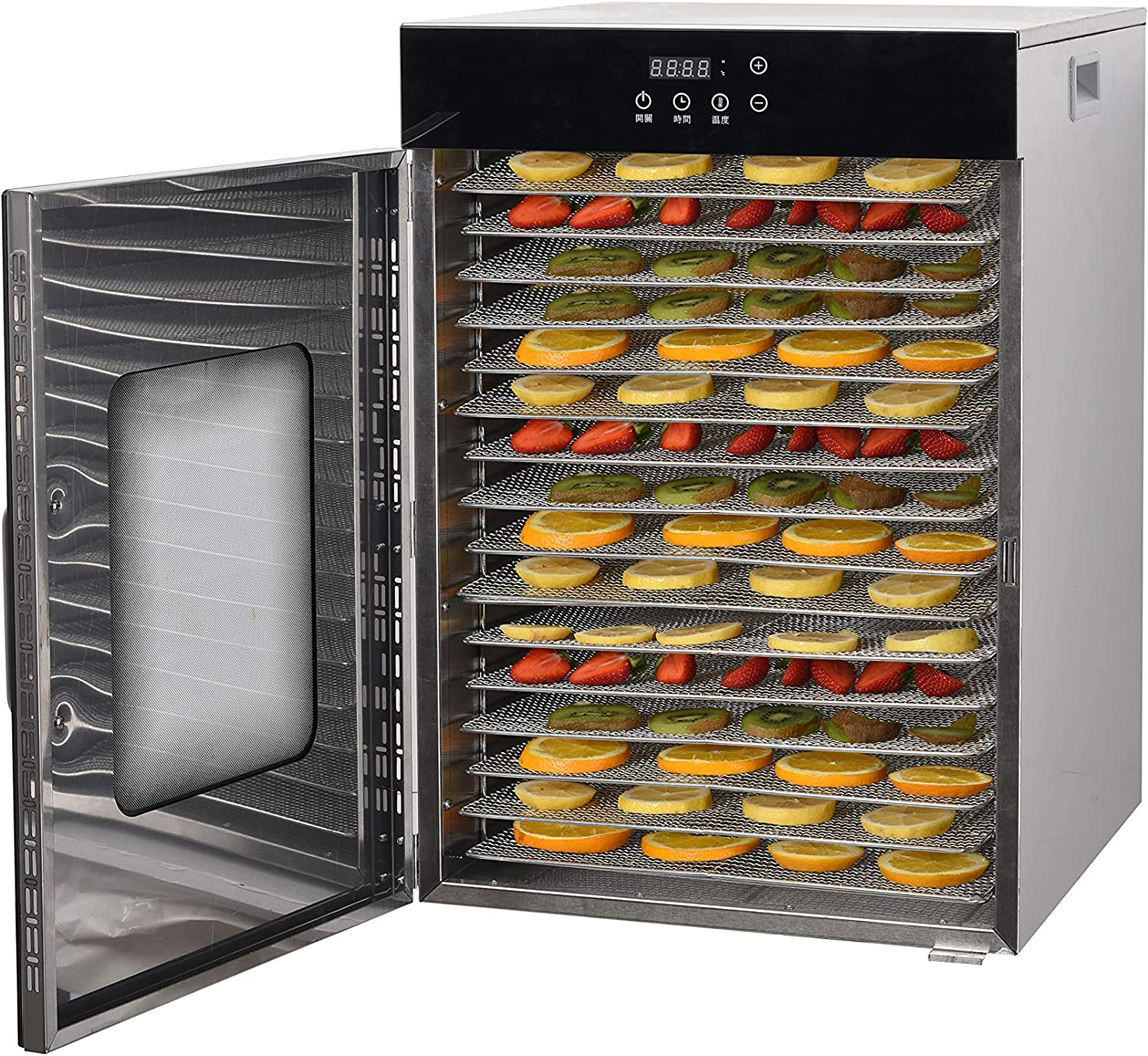 Commercial-high-capacity-Tabletop-16-tiers-Drying-machine
